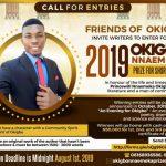 2019 Nnaemeka Okigbo Prize For Short Story
