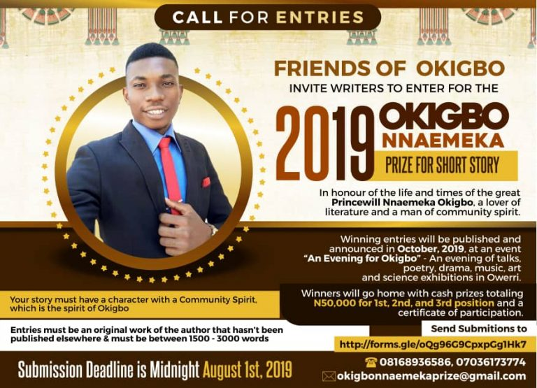 2019 Nnaemeka Okigbo Prize For Short Story